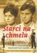 Starci na chmelu is the best movie in Libuse Havelkova filmography.