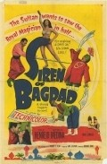 Siren of Bagdad - movie with Paul Henreid.