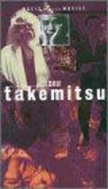 Music for the Movies: Toru Takemitsu is the best movie in Nagisa Oshima filmography.
