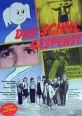 Das Schulgespenst is the best movie in Rolf Ludwig filmography.