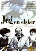 Jeg - en marki is the best movie in Gabriel Axel filmography.