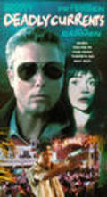 Curacao - movie with William Petersen.