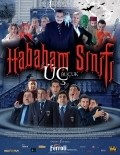 Hababam sinifi 3,5 - movie with Halit Akcatepe.
