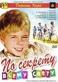 Po sekretu vsemu svetu is the best movie in Alesha Sazonov filmography.