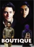 Boutique - movie with Golshifte Farahani.