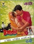 Bandie - movie with Bindu.