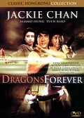 Fei lung mang jeung film from Sammo Hung filmography.