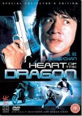 Long de xin - movie with Jackie Chan.