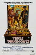 Tough Guys - movie with Jacques Herlin.