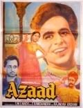 Azaad - movie with Pran.
