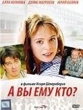 A Vyi emu kto? is the best movie in Igor Sternberg filmography.
