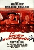 La poudre d'escampette is the best movie in Amidou filmography.