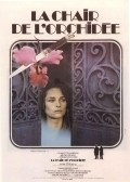 La chair de l'orchidee - movie with Charlotte Rampling.
