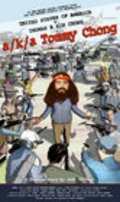 A/k/a Tommy Chong is the best movie in Tommy Chong filmography.