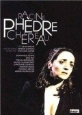 Phedre - movie with Michel Duchaussoy.