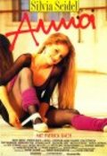 Anna is the best movie in Gunther Maria Halmer filmography.