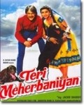 Teri Meherbaniyan - movie with Sadashiv Amrapurkar.