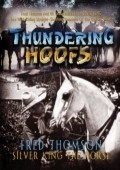 Thundering Hoofs - movie with Charles Hill Mailes.