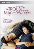 The Trouble with Men and Women is the best movie in Karine Adrover filmography.