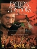 Dung fong tuk ying film from Sammo Hung filmography.