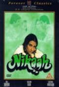 Nikaah is the best movie in Chandrashekhar filmography.