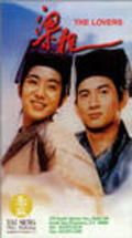 Leung juk is the best movie in Charlie Yeung filmography.