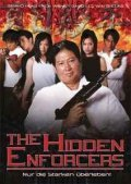 Saai sau kwong lung - movie with Sammo Hung.