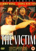 Shen bu you ji film from Sammo Hung filmography.