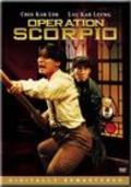 Jie zi zhan shi is the best movie in Victor Hon filmography.