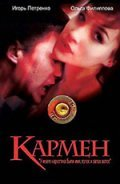 Karmen is the best movie in Vasili Sedykh filmography.
