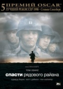 Saving Private Ryan film from Steven Spielberg filmography.