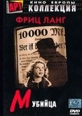 M film from Fritz Lang filmography.