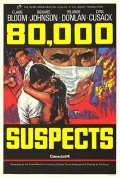 80,000 Suspects film from Val Guest filmography.