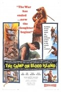 The Camp on Blood Island film from Val Guest filmography.