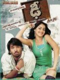 Dhee is the best movie in Brahmanandam filmography.
