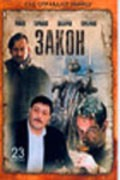 Zakon (serial 2002 - ...) is the best movie in Agrippina Steklova filmography.
