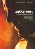 Zakka West is the best movie in Laura Drasbæk filmography.