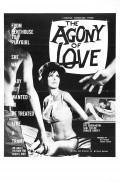 Agony of Love is the best movie in Ben Jones filmography.