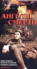Angelyi smerti - movie with Sergei Nikonenko.