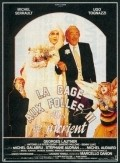 La cage aux folles 3 - «Elles» se marient is the best movie in Umberto Raho filmography.