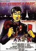 Les chinois a Paris - movie with Georges Wilson.