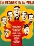 Ces messieurs de la famille is the best movie in Anna Gael filmography.