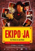 Ekipo Ja is the best movie in Enrique Villen filmography.