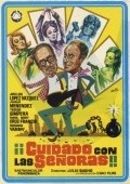 Cuidado con las senoras - movie with Jose Luis Lopez Vazquez.