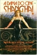 A Dama do Cine Shanghai is the best movie in Sergio Mamberti filmography.