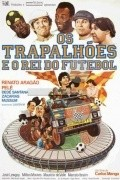 Os Trapalhoes e o Rei do Futebol is the best movie in Jose Lewgoy filmography.