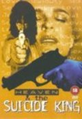 Heaven & the Suicide King is the best movie in Lee Reherman filmography.