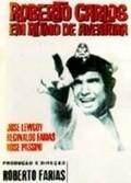 Roberto Carlos em Ritmo de Aventura is the best movie in Jose Lewgoy filmography.