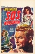 S.O.S. Noronha - movie with Jose Lewgoy.