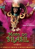 Moro No Brasil is the best movie in Mika Kaurismaki filmography.